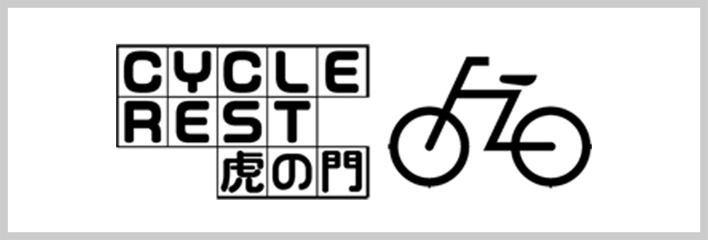 CYCLE REST